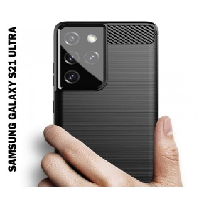 Samsung Galaxy S21 ULTRA karbon (carbon) mintás szilikon tok, fekete - mobshop.hu
