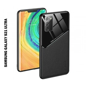 Samsung Galaxy S21 ULTRA bőrbevonatú hibrid tok, mágneses tartókhoz előkészítve, fekete - mobshop.hu