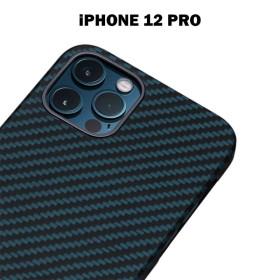 iPhone 12 PRO PiTAKA MagEZ tok FEKETE/KÉK Twill - mobshop.hu