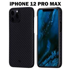 iPhone 12 PRO MAX Pitaka MagEZ telefontok FEKETE/SZÜRKE Twill - mobshop.hu